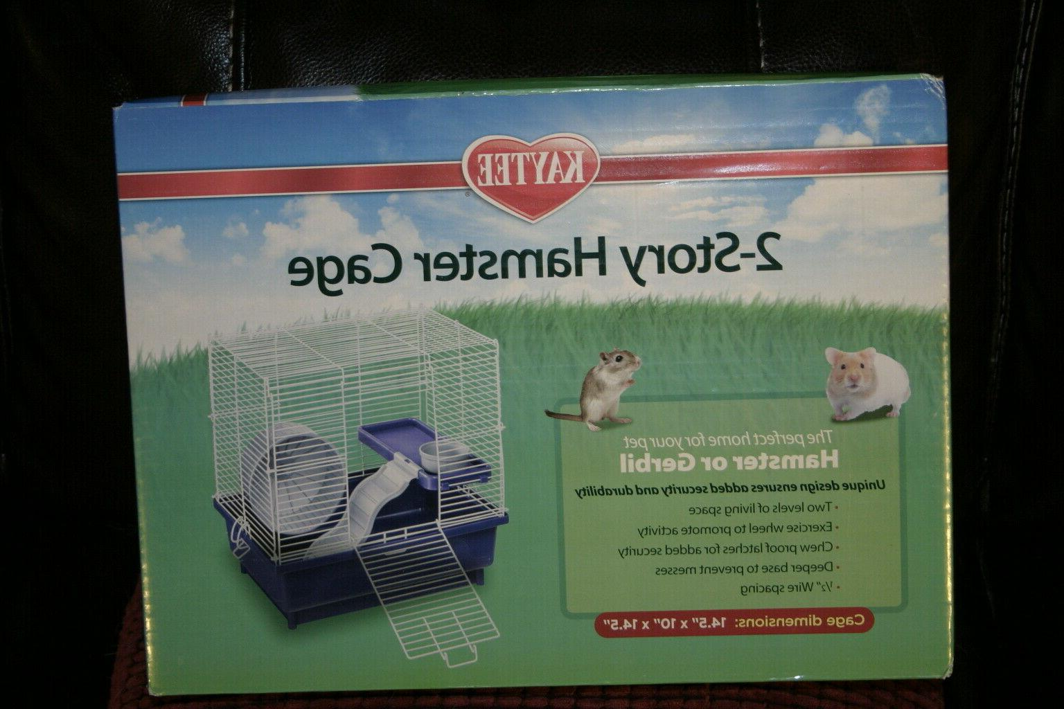 super pet container my first home hamster